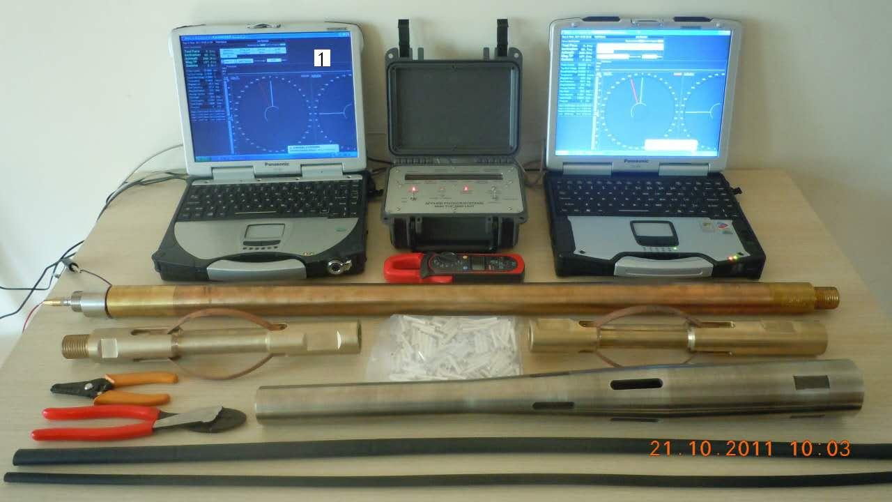 美国MGS-750雪威地磁控向系统